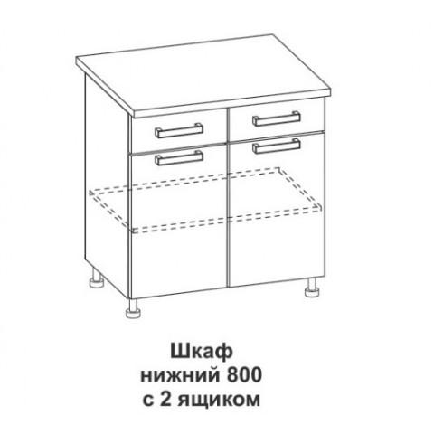 Шкаф нижний с двумя ящиками Крафт ШН 2я 800