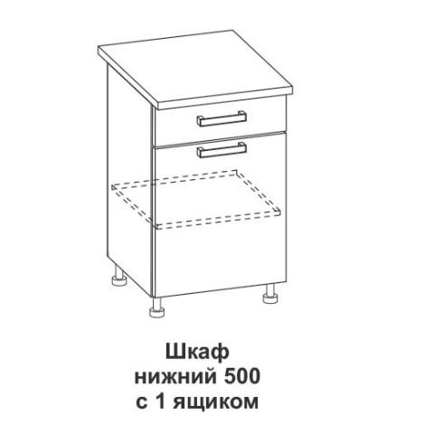 Шкаф нижний с ящиком Крафт ШН 1я 500