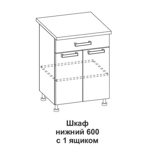 Шкаф нижний с ящиком Крафт ШН 1я 600
